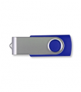 usb-swivel-ubermenu